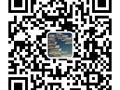 会计入门 会计从业资格证 零基础学习 到临平山木培训学校