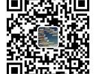 学会计证 会计上岗证培训 到临平山木培训学校