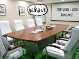 武汉小型写字楼出租联合办公-盛世龙鼎商务2-8人间拎包入住