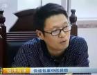 北京刑事要案律师辩护律师推荐