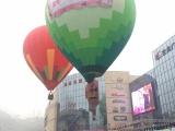 自贡热气球广告-眉山热气球广告-雅安热气球广告出租