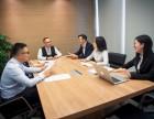 上海闵行律师事务所 法律咨询 诉讼代理 刑事辩护 法律顾问