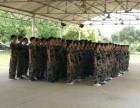 武汉哪个地方做军事拓展,员工二天军训-武汉周边去哪军事化拓展