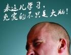 学日语,来山木培训,暑假班周末班晚上班开课啦