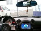 马自达 2 2008款 1.5 自动 尊贵型
