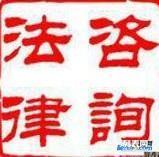 重庆集资诈骗罪 刑事辩护 民间借贷纠纷