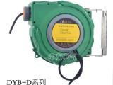 收线器电缆自动回收收线器原厂直销电缆卷轴