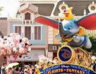泸州去香港旅游 两天一晚迪士尼,五一钜惠,3人报名1人半价
