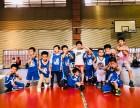 东方启明星篮球培训
