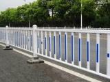交通护栏京式静电喷漆道路公路马路城市市政隔离活动围栏锌钢隔离