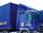 洛阳远成物流承接洛阳至全国大件淘宝退货搬家服务