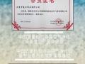 做中国较好的空气净化器