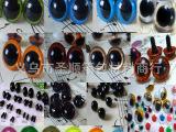 批发(工厂生产)玩具鼻子.眼睛咖啡色 彩色可选.金色3MM-50