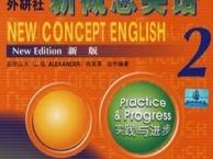 新东升培训/暑期英语培训班我们更专业