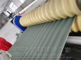 PVC波浪瓦生产线设备(图)