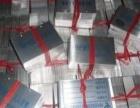 上海金属丝网印刷标牌、PVC标牌、PVC面板