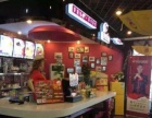 电影院饮品冰淇淋店转让,影院售票处对面可做任何行业