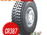 轮胎 汽车轮胎 正新CR387K   1100R20-18PR耐