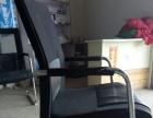 商务办公办公椅