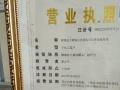 广西柳城金光货运信息咨询服务部