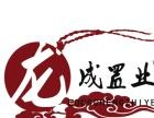 【租房全免】广宜社区奉天银座 办公首选 随时看房 性价比高
