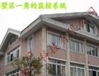 重庆厂房学校,监控、报警安装/维护 电脑组装等