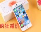 广州苹果手机专卖店办分期付款怎么操作