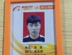 UC神马搜索推广,潍坊枣庄临沂东营地区,山东兴奥网