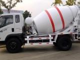 重汽豪沃12方混凝土搅拌车多少钱