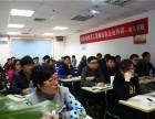 上海淘宝运营培训,淘宝美工培训