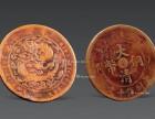 专做古玩私下交易钱币瓷器