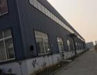 东三十铺镇汉王路 厂房 3500平米