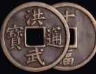 北京大清铜币在哪里拍卖更放心靠谱