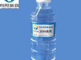 260 高芳溶剂油厂家远销福建 浙江地区免费提供样品