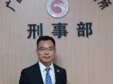 2021年新广西交通事故损害赔偿标准南宁麦律师提供