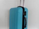 三角龙万向轮旅行箱 拉杆箱 ABS/PC登机包 时尚铝框箱 行李箱包