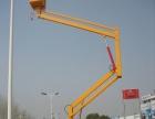供应承德移动剪叉式升降机升降平台
