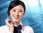 全国热线)天津比力奇热水器(各区)服务维修多少电话?