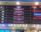 新郑龙湖镇中影星美国际影城加盟 娱乐场所