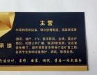 邢台专业音响设备维修 KTV酒吧会议室设计布线施工