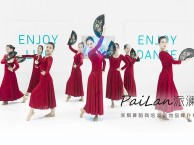 深圳学跳什么舞蹈可以训练姿态美 体态美 线条美