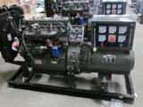 鞍山柴油发电机组厂家|宁德优质的柴油发电机组哪里买