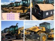 内蒙古二手徐工22吨压路机出售转让-报价
