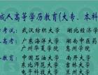 惠州硕学电脑培训八月报名大优惠,包学会为止
