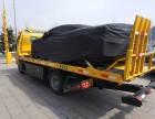 拉萨24小时道路汽车救援拖车电话拉萨汽车搭电换胎送油