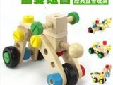 木质木制百变螺母组合 30百变螺母车XY08 儿童拆装益智积木玩