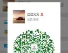 晋城红红火火婚车租赁行,宝马奔驰奥迪