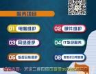 天津IT外包 免费体验服务