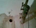 专业打墙洞、敲墙、马路切割,开槽,机器人布线