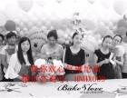 许昌气球培训 洛阳气球培训 郑州气球培训 新乡气球培训去哪?